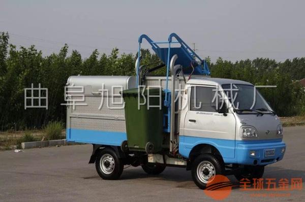 厂家直销四轮电动环卫车自动装卸式保洁车 挂桶式清运车
