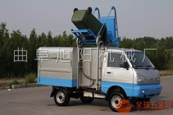 电动环卫车 电动餐厨垃圾回收车 电动垃圾车四轮小型挂桶式垃圾车