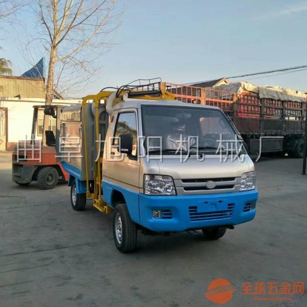 厂家热销旭阳2000型电动环卫车城市垃圾清运车自卸式垃圾车