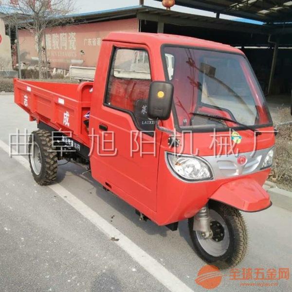 柴油农用三轮车 电启动载重二吨三三轮车农业运输机械 旭阳