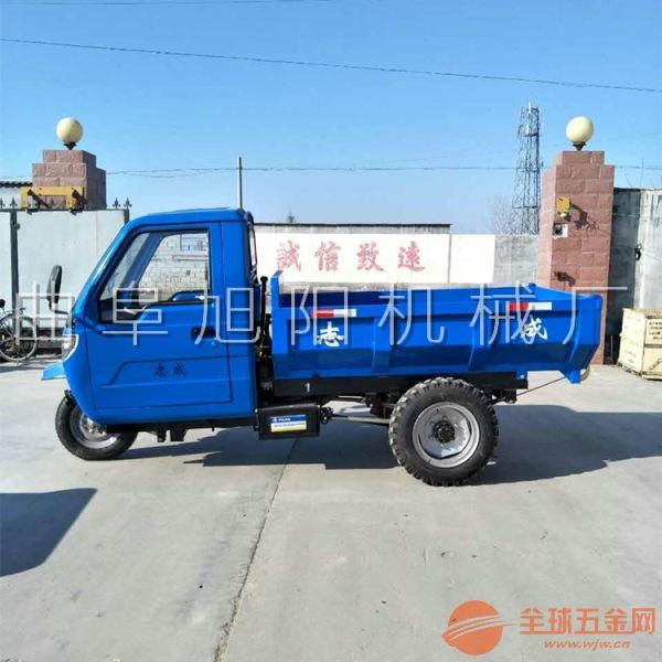 厂家直销18马力柴油三轮车 电启动全棚运输车 垃圾翻斗车