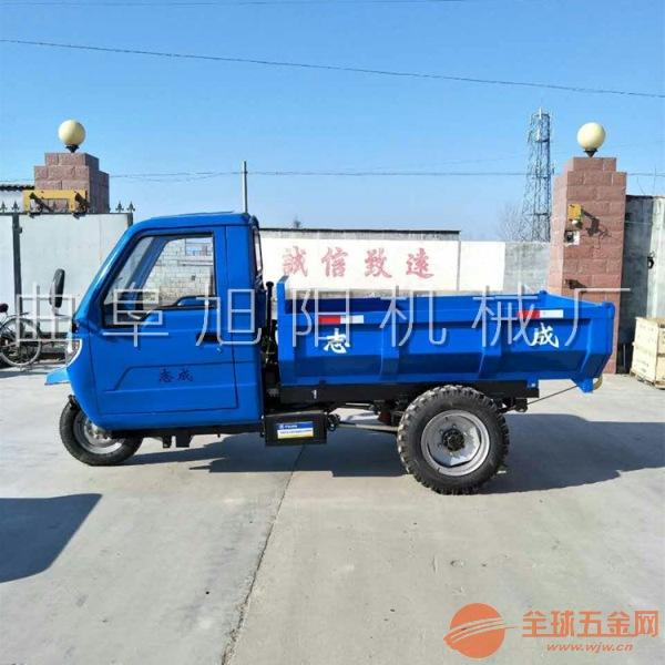 工矿厂家直销20马力电启动全鹏矿用三轮车 柴油三马子 农用拉梁运输车