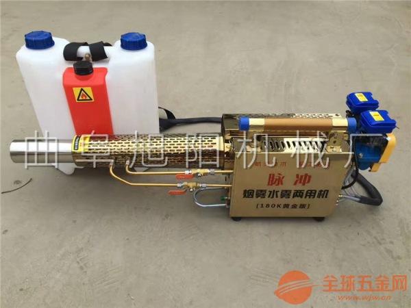 新版180K轻便脉冲式弥雾机双管大棚小麦玉米打药机烟雾机迷雾