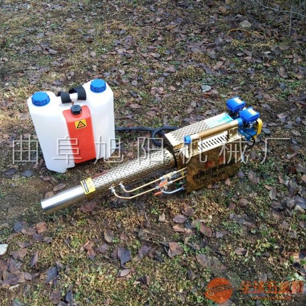 旭阳180K锂电池脉冲烟雾弥雾机农用全自动智能型喷雾机