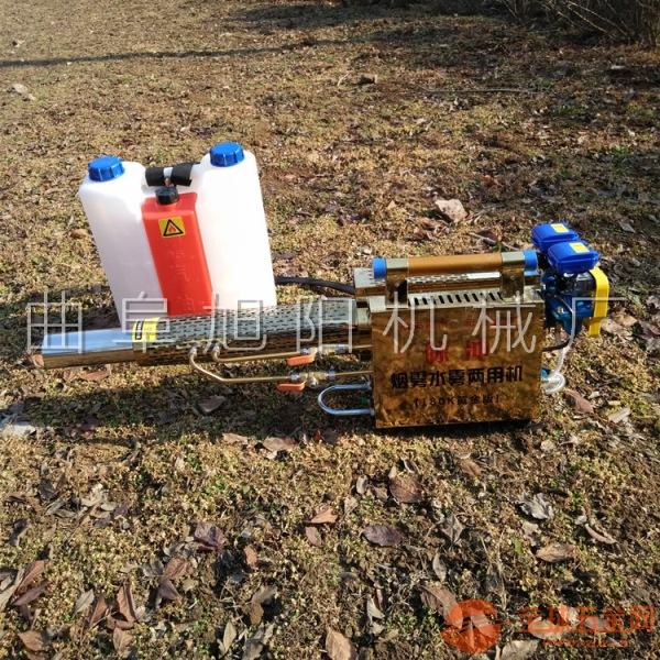 180K轻便版脉冲式弥雾机双管杀虫机 小麦玉米消毒机 烟雾机