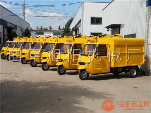直销四轮环卫车垃圾运输车 挂桶式保洁车 小区学校电动四轮环卫车