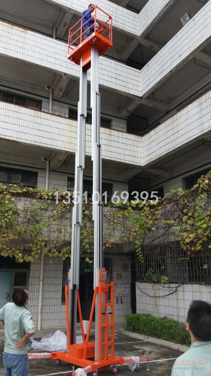 深圳市前海铝合金升降高空作业平台GTWY10-200-2