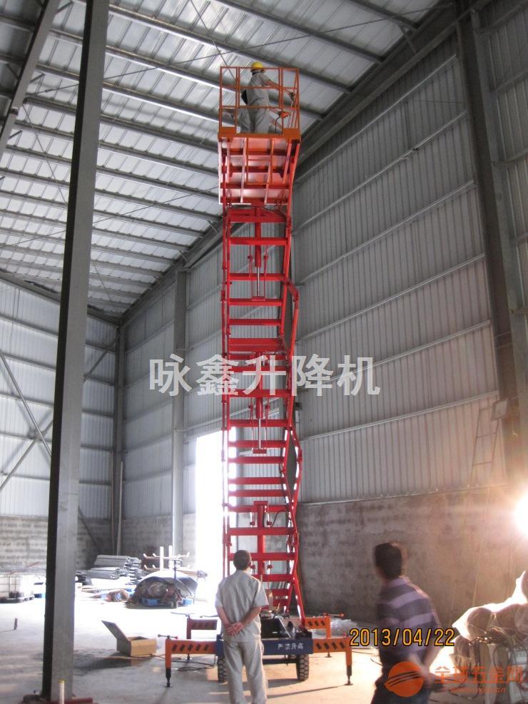 现货销售GTWY10-200S深圳双桅柱铝合金升降机