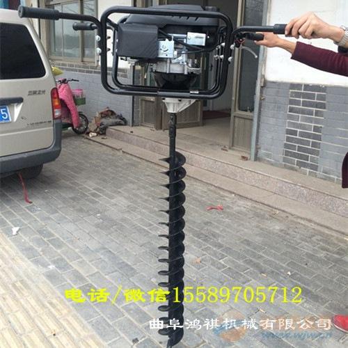 厂家直销挖坑机 大方县新型多用途挖坑机