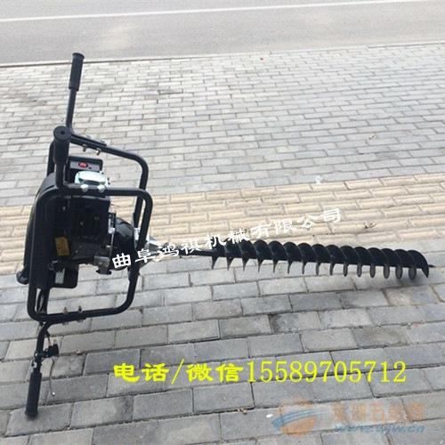 4.5马力挖坑机 黄平县挖坑机批发价