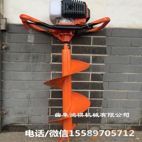 汽油挖坑机精品 镇远县给果树施肥钻眼打坑机
