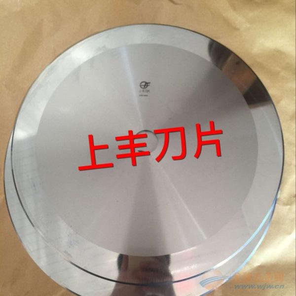 苏州高品质圆刀片,小圆刀,大圆刀生产厂家
