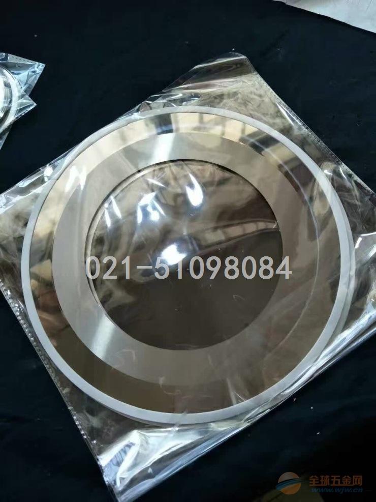 上海分条机圆刀片