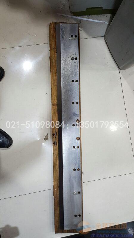 上海上刀切纸机刀片