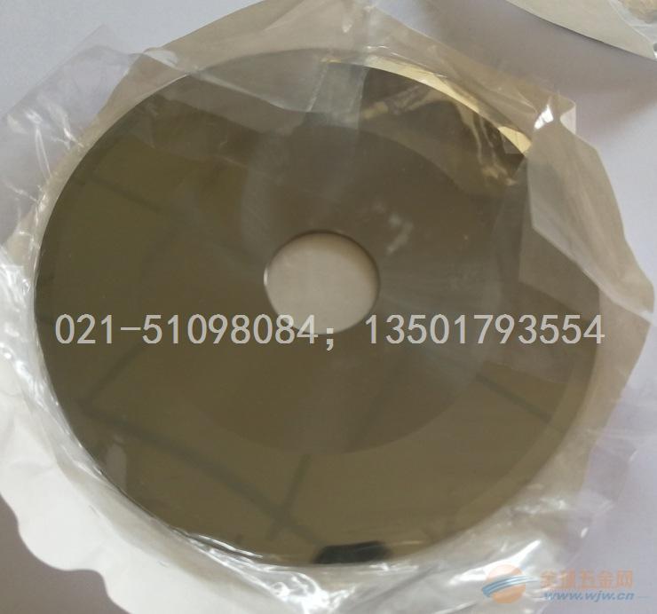 上海硬质合金圆刀片