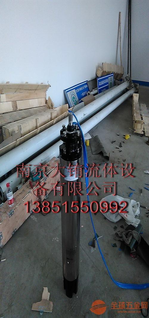 15KW不锈钢潜水电机380V深井泵电机