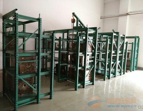 模具货架生产厂家|供应惠州重型模具货架|湛江模具专用货架