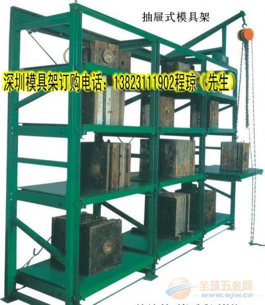 江苏模具架厂家直销|苏州标准型抽屉式模具架图片