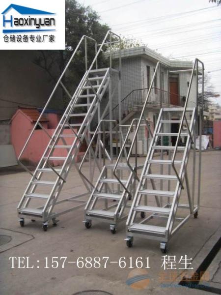 带护栏安全取货登高梯