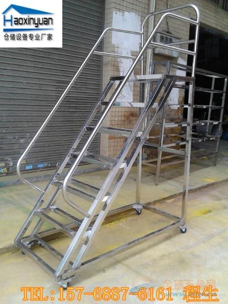3米移动登高梯价格|桥头不锈钢登高梯生产厂家