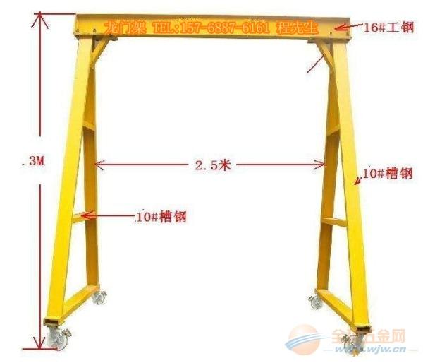 车间移动起吊小龙门架可按要求定做-沈阳3吨电动龙门架价格