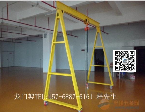 移动式龙门吊架生产厂家|厦门单梁门式移动起吊小龙门吊架价格