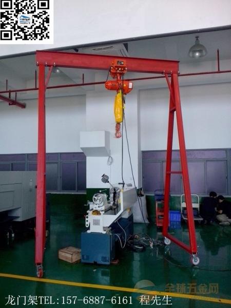 车间龙门吊架可根据要求定做|东莞2吨电动龙门吊架厂家直销