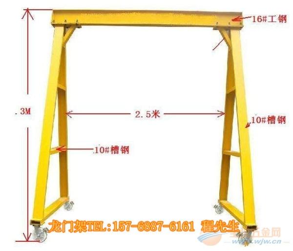 起重龙门吊架尺寸定制|珠海小型移动龙门吊架生产厂家
