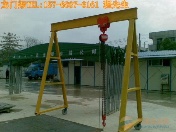 深圳昊鑫源3吨电动龙门架尺寸