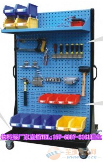 物料整理架|厂家直销双面物料整理架|单面物料整理架