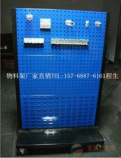 方孔挂板物料架生产厂家-湛江汽修厂用方孔挂板物料整理架销售