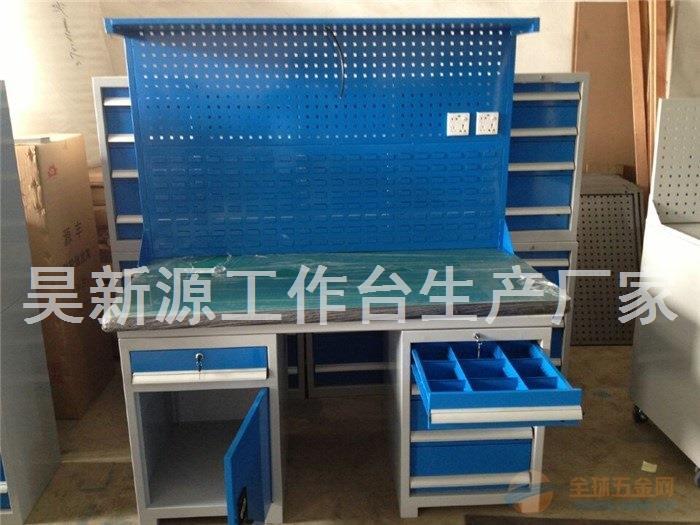 钢制工作台生产商-钢制挂板工作台定做-防静电工作台批