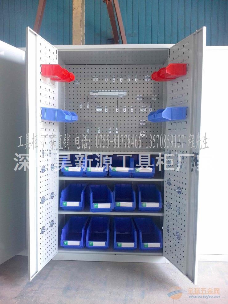 冷轧钢板工具柜生产厂家|带挂板多功能工具柜厂家直销