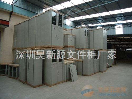 深圳钢制办公文件柜