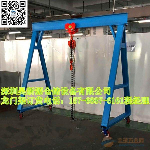 供应注塑机龙门吊架,深圳3吨手拉葫芦龙门吊架厂家现货低价出售