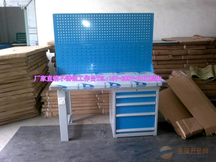 不锈钢包面工作台定做-不锈钢桌面钳工工作台有现货销售的厂家
