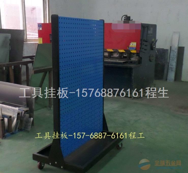 物料整理架生产厂家-广西百叶挂板物料整理架出售