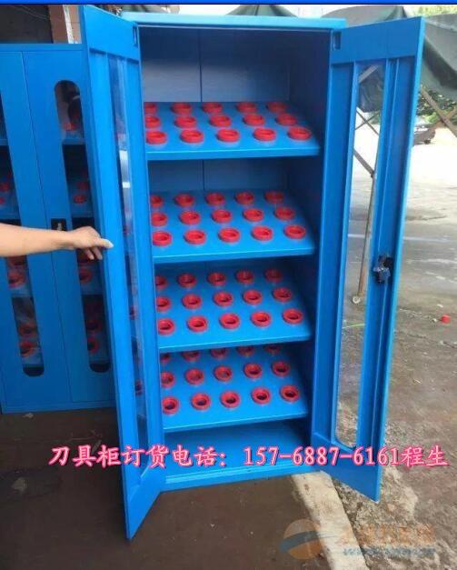 深圳车间刀柄存放柜生产商,龙华双开门BT40刀具存放柜价格