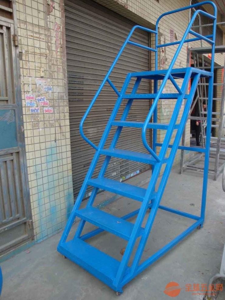 移动式取货梯生产商|深圳2米不锈钢登高梯价格