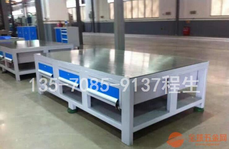 厂家直销钢板模具工作台,承重五吨模具工作台,质保十年
