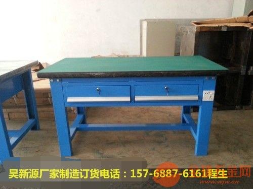深圳昊新源专业生产车间工作台厂家|江门带挂板灯架钳工