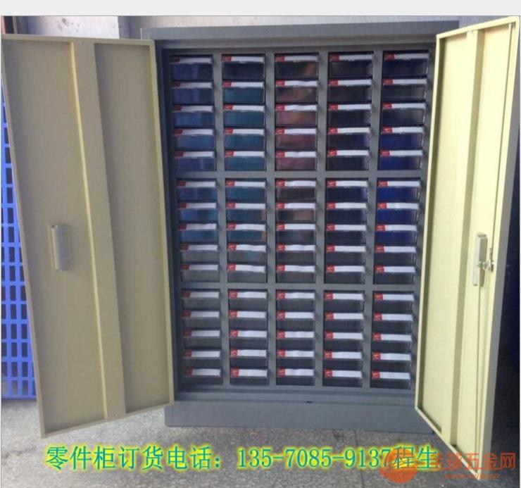 电子样品柜生产厂家-河北75抽屉电子样品存放柜批发