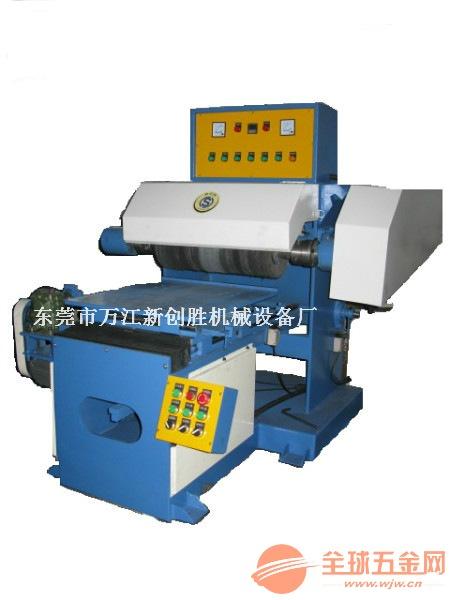 自动铁板拉丝机