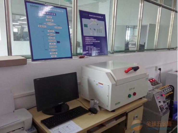 ROHS检测仪器设备价格