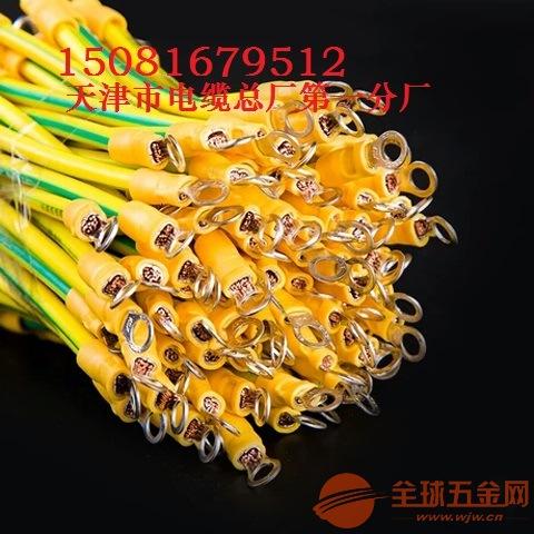 DJVVP 7_2_0_5计算机电缆工艺