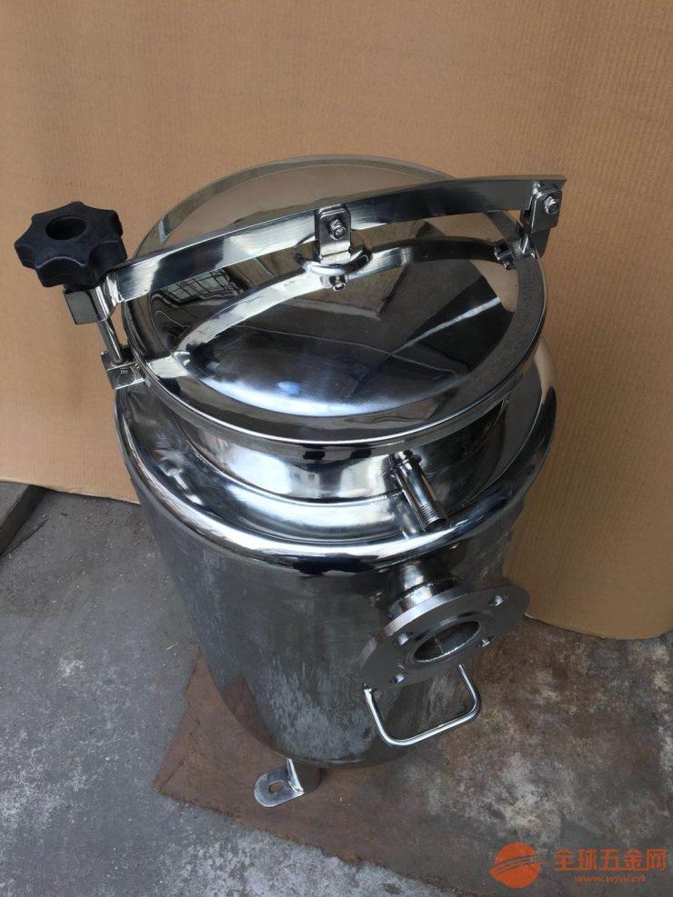 定制80L不锈钢真空容错罐 不锈钢罐