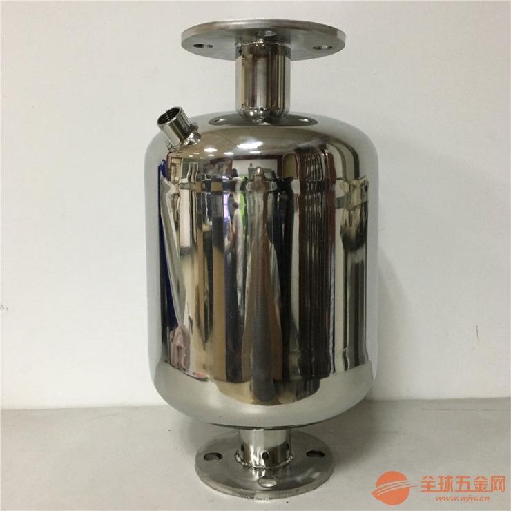 定制不锈钢水汽分离器,不锈钢罐,连接不锈钢管件