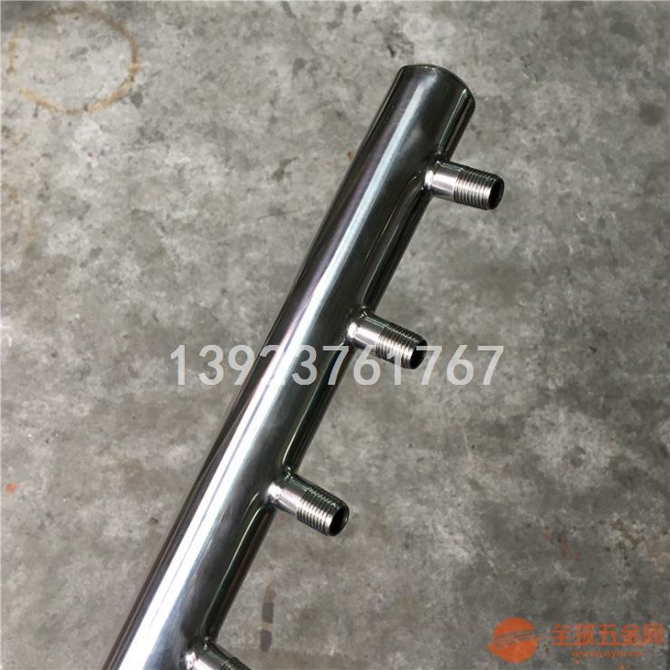 不锈钢分流器 厂家定制分流器 液体分流 气体分流器