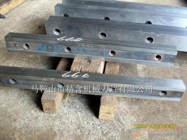 不锈钢剪板机刀片