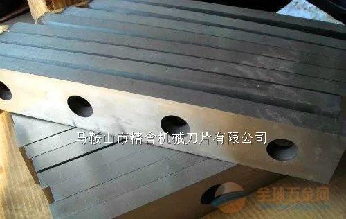 闸式剪板机刀片